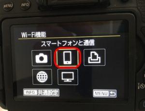 カメラ wifi