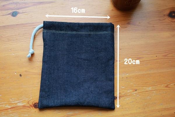 巾着袋 作り方