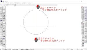 jwcad 円
