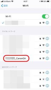 カメラ Wi-Fi