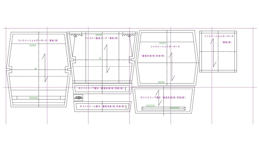 ファスナーポーチ 型紙