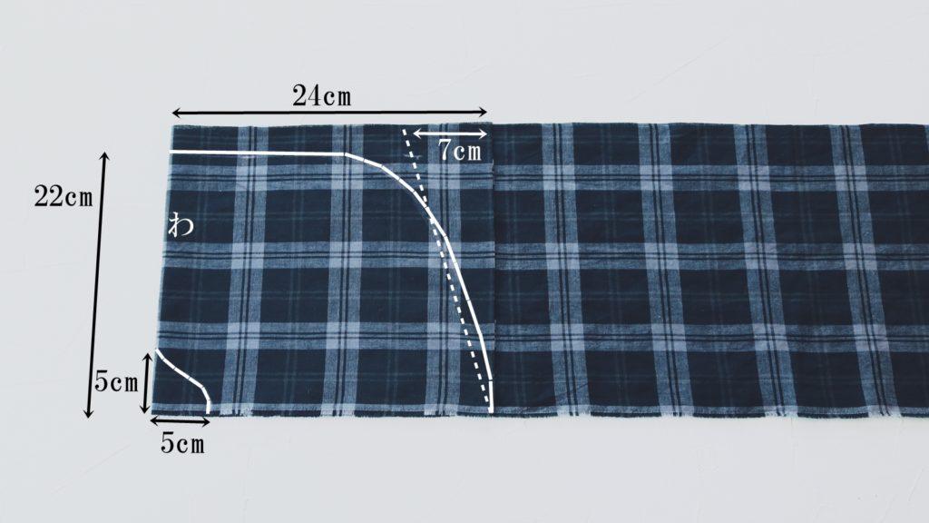 ギャザースカート 作り方
