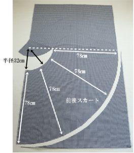 ラップスカート 型紙