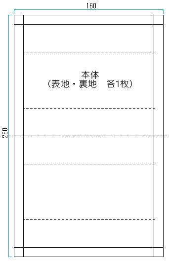 15センチファスナーポーチ 型紙