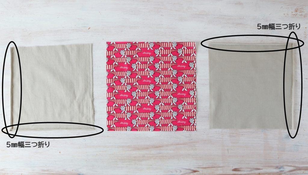 あずま 袋 の 作り方