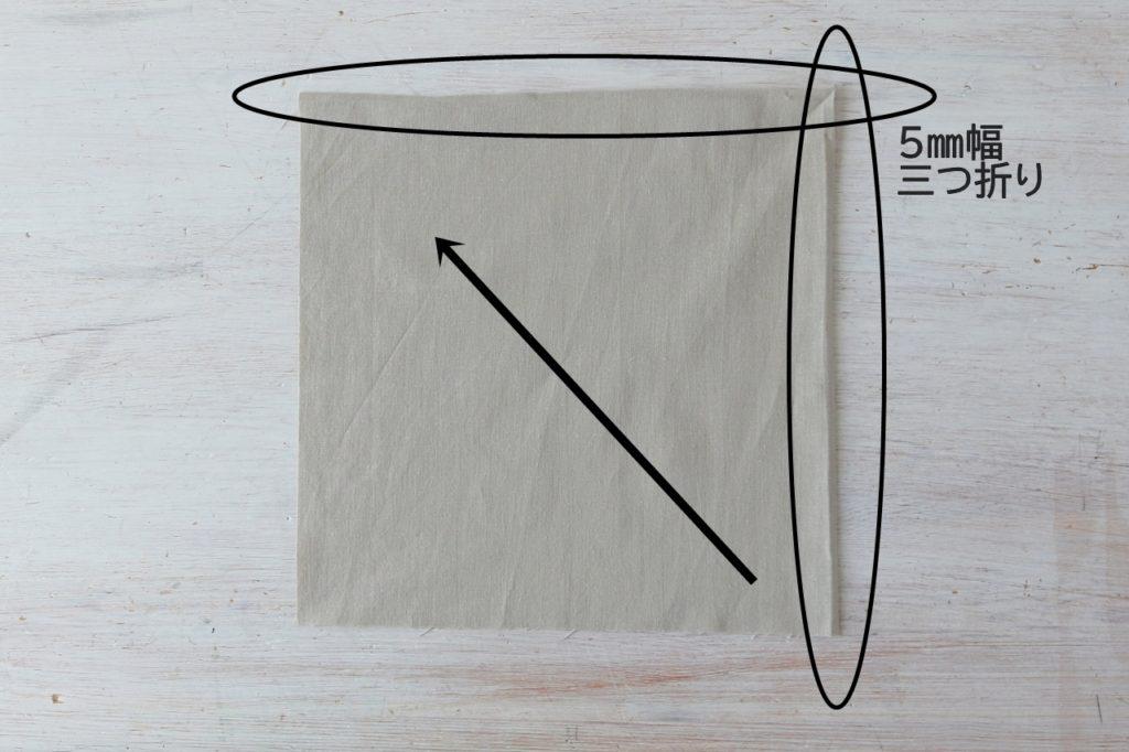 あずま 袋 作り方 正方形